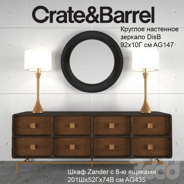Crate&Barrel Шкаф Zander с 8-ю ящиками, настрольные лампы и зеркало DisВ
