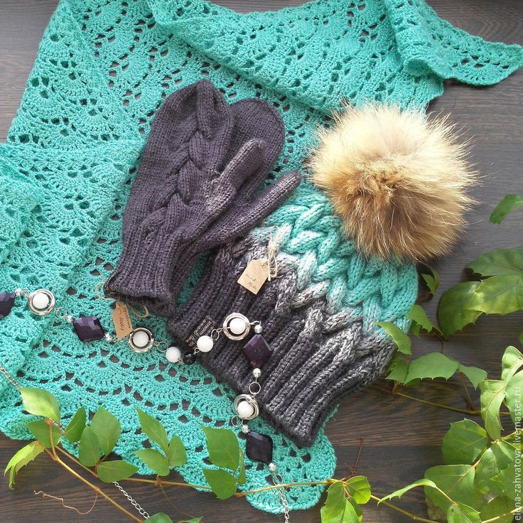 Купить Комплект. Шапка,бактус,рукавички - темно-серый, бирюзовый цвет, градиент, Вязаный комплект