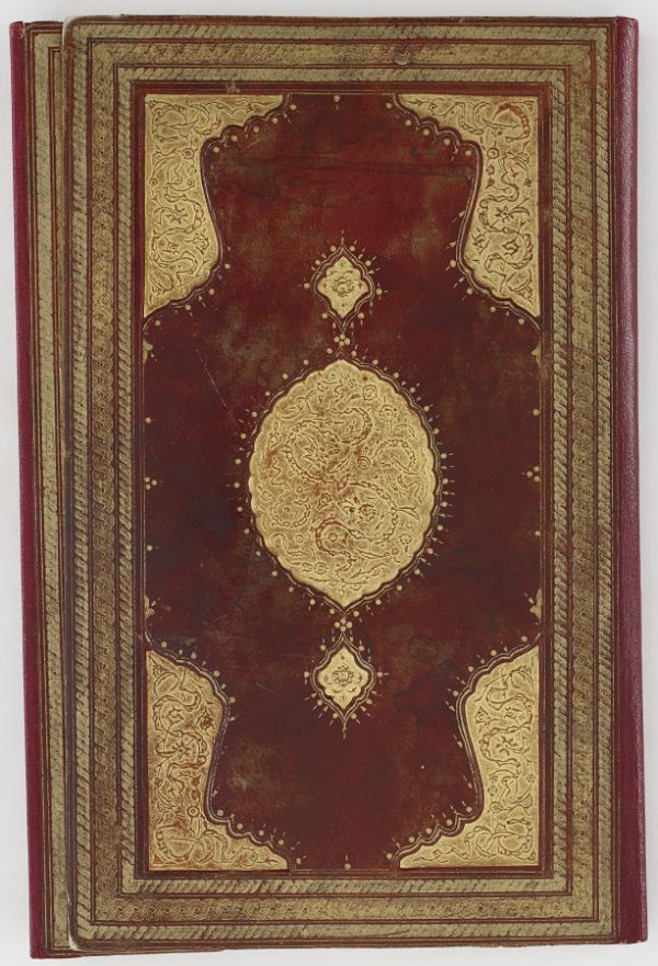 Divan (collected poems) by Hafiz (d. 1390)  TYPE Manuscript MAKER(S) Calligrapher: Sultan Muhammad Nur (fl. as early as 1494) Artist: Shaykhzade HISTORICAL PERIOD(S) Safavid period, 1523-24 (930 A.H.) MEDIUM Ink, opaque watercolor and gold on paper DIMENSION(S) H x W (closed): 30.4 x 19.5 cm (11 15/16 x 7 11/16 in) GEOGRAPHY Afghanistan, Herat