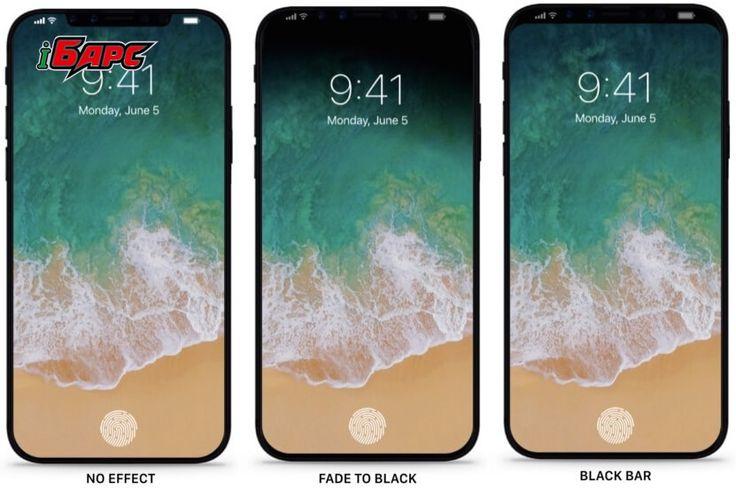 Как iOS 11 будет выглядеть на iPhone 8  Мы еще не знаем точно, как будет выглядеть iPhone 8, но огромного количества слухов и утечек достаточно для того, чтобы мы могли представить. А еще мы знаем, как будет выглядеть iOS 11. Новую версию операционной системы представили в первый день WWDC 2017, и можно с уверенностью сказать, что она разрабатывалась для новых смартфонов. Осталось только представить iOS 11 на iPhone 8, и дизайнер Вианни-ле-Масне сделал это.  Известный дизайнер представил…