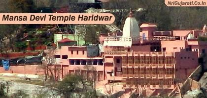 Mansa Devi Temple Haridwar Images Photos - Ropeway to Mansa Devi Mandir Timings Ticket Fare  Visit us: http://www.nrigujarati.co.in/Topic/3493/1/mansa-devi-temple-haridwar-images-photos-ropeway-to-mansa-devi-mandir-timings-ticket-fare.html