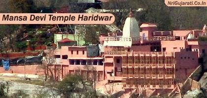 Mansa Devi Temple Haridwar Images Photos - Ropeway to Mansa Devi Mandir Timings Ticket Fare  Visit us: http://www.nrigujarati.co.in/Topic/3493/1/mansa-devi-temple-haridwar-images-photos-ropeway-to-mansa-devi-mandir-timings-ticket-fare.html