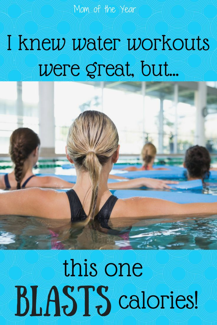 Workout time is precious. Make it work FOR you and burn the maximum amount of calories with these 5 great ideas for aqua aerobics! I never would have thought of these exercises!