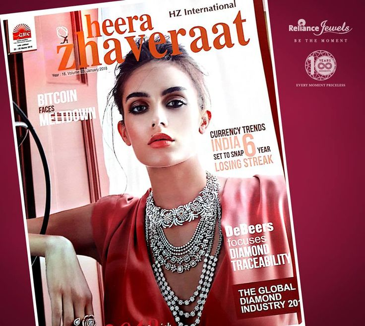 Heera Zhaveraat January Edition 2018 featured Reliance Jewels with our most vibrant jewellery.  #asseenin #RelianceJewels #mediacoverage