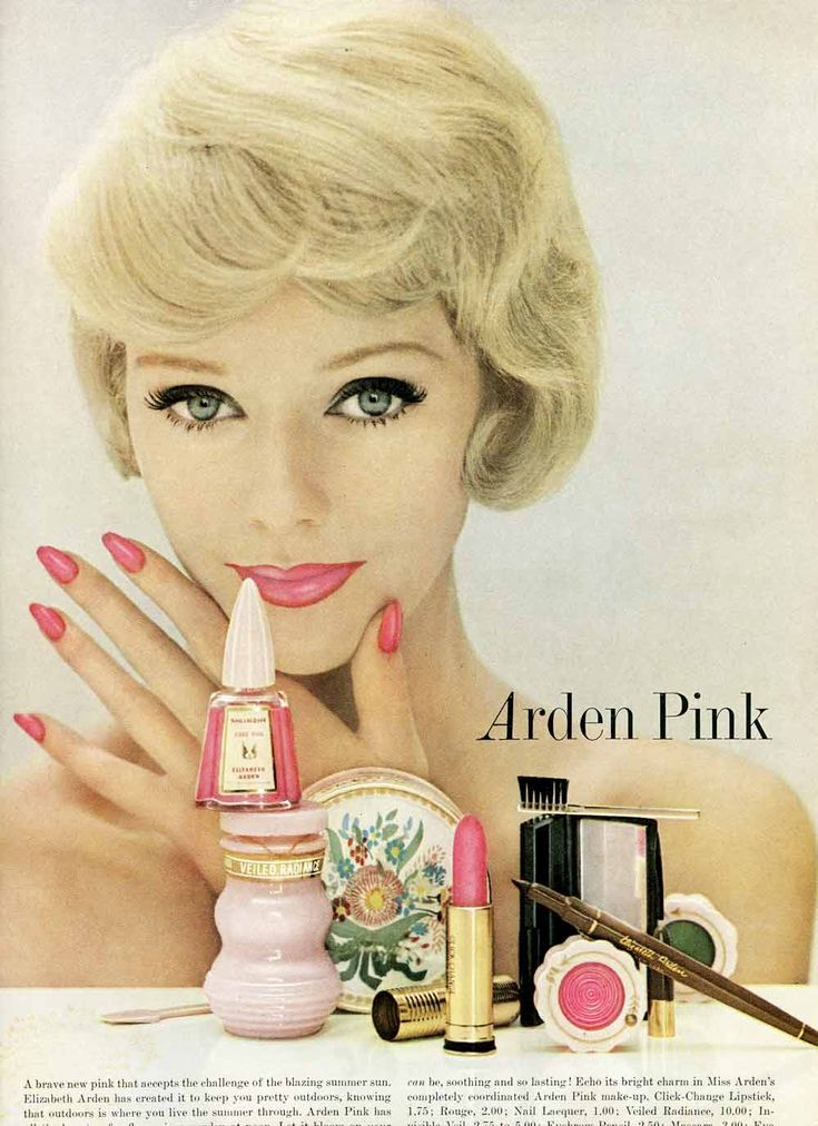 Arden cosmetics (later the cheaper Arden line was tossed and it all was sold under the name Elizabeth Arden)