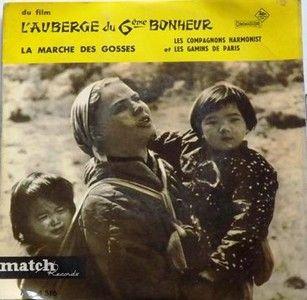 """Du film """"L'Auberge du 6ème bonheur"""" : La marche des gosses, C'qui est à moi, La marche des copains, Les célibataires par Les Compagnons Harmonist et Les Gamins de Paris (1958)"""