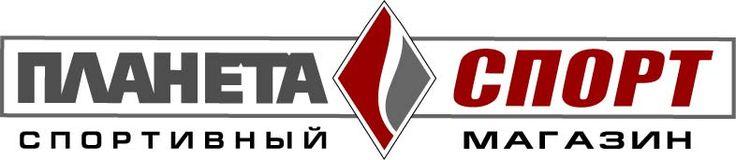 Акция Планета Спорт апрель 2015 скидка 30% на комплекты снаряжения RedFox!  #ПланетаСпорт #промокод #Berikod #берикод