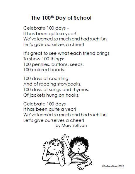 100th Day of School Poetry FREEBIE + skill lessons