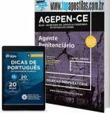 Concurso Agente Penitenciário Ceará SEJUS 2017: Oferta de 1.500 vagas para nível médio! - https://anoticiadodia.com/concurso-agente-penitenciario-ceara-sejus-2017-oferta-de-1-500-vagas-para-nivel-medio/