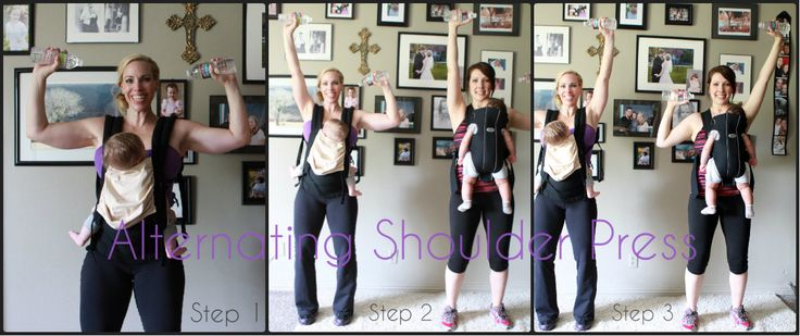 Mommy & Me Workout For The Modern Woman: Baby Got Back