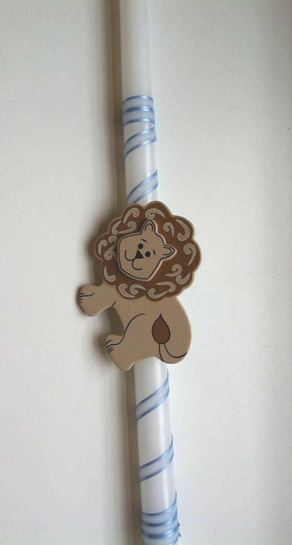 Lion Themed Easter Candle / Pascha Lambatha by MyLittleDetailsShop, $18.00