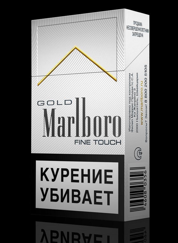marlboro fine touch xl cigarettes, marlboro touch usa -shopping website : http://www.cigarettescigs.com