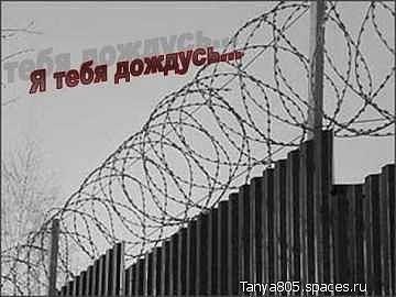 Акция с 01.01.2014 по 31.12.2014 год по сбору средств, для осужденных отбывающих наказание. http://www.orgpage.ru/%D0%BD%D0%BE%D0%B2%D0%BE%D1%81%D1%82%D0%B8/26067/