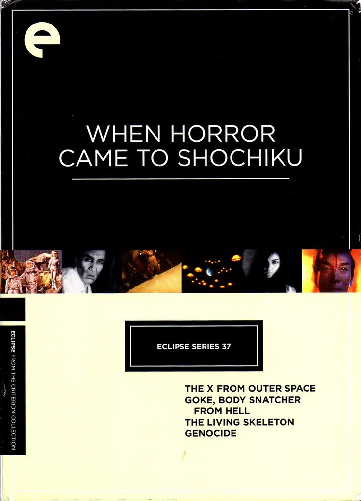 """Thank God for Criterion which releases Japanese films in their original language. This set contains for 'B' horror films from Shochiku studios. Includes the most despairing, black films I have ever seen; """"Goke: Body Snatcher From Hell"""". """"The X From Outer Space"""" is a lovely giant creature film. Love those."""