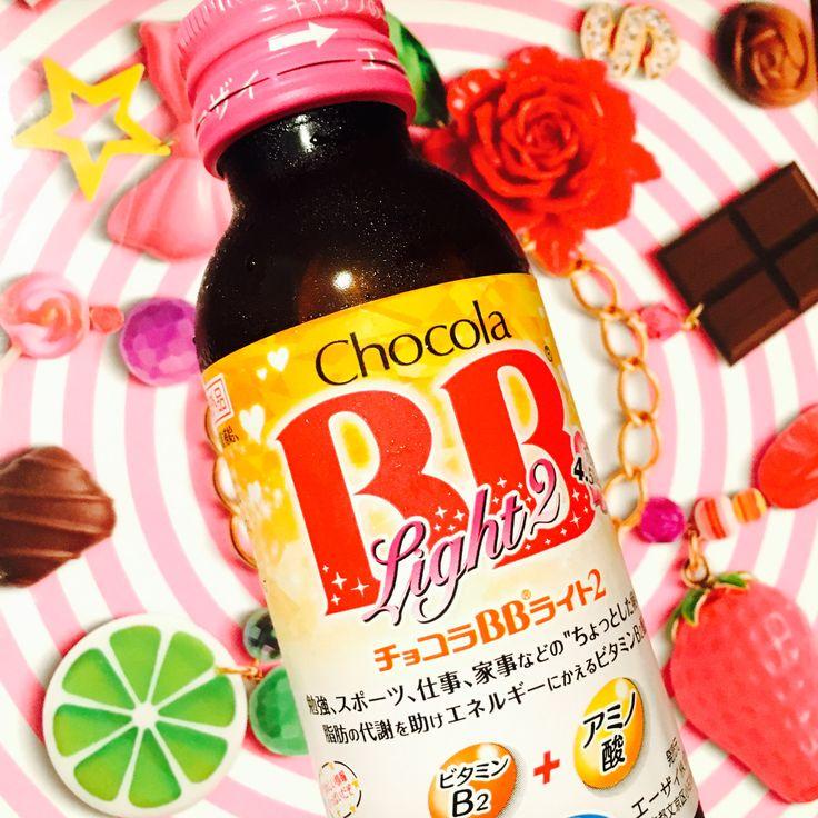 連日のPC作業でお疲れモードなワタシに娘 からのlove❤️  『チョコラBBライト2』  1瓶 4.5Kcal👍🏻    ビタミンBは肌荒れや 疲れ目の 改善にイイ そう✨    キレイの維持・増進 には  ビタミンBは 欠かせない❣    可愛い人は肌トラブル とは 〝無縁〟💖✨    私も可愛いくありたい💞 と願う肌トラブルさんに とっておきの情報はコチラ から➡︎➡︎➡︎     http://ameblo.jp/bienfukuoka/entry-12252409768.html     #エーザイ #ビタミン  #ドリンク #愛  #カワイイ #パッケージ   #デザイン #ピンク  #母の日 #プレゼント  #天神 #カウンセリング #fukuoka #ダイエット   #メイク #子供の日 #jk  #原宿 #渋谷  #usj #instagood #i #love #i #instadaily #instapic  #instabeauty #instaart  #instabest  #insta  #instabest  #insta