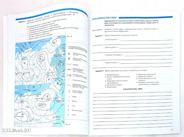 Тест контроль математика 6 класс а.п.бут