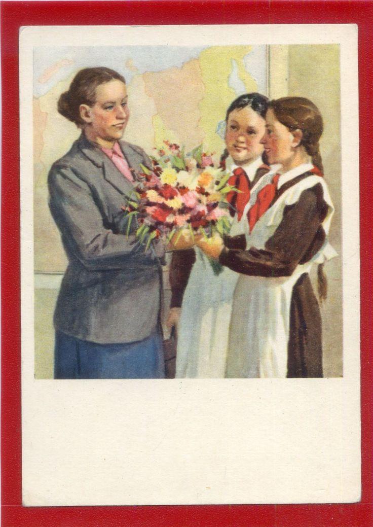 Грибы, старые открытки ко дню учителя