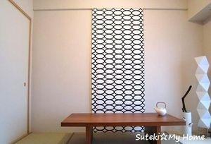 IKEAファブリックで和室革命|ステキMy Home