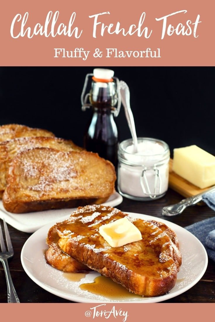 Challah French Toast - Learn to make fluffy delectable Challah French Toast with milk, banana, cinnamon, vanilla, sugar, & optional liqueur. #frenchto...