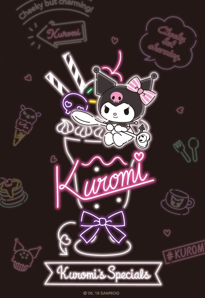 Purple Kuromi Wallpaper