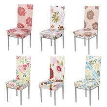 US $3.08 Polyester Spandex Dining Chair Covers for Wedding Party Chair Cover Dining Chair Seat Covers Removable Stretch Elastic Slipcover. Aliexpress product