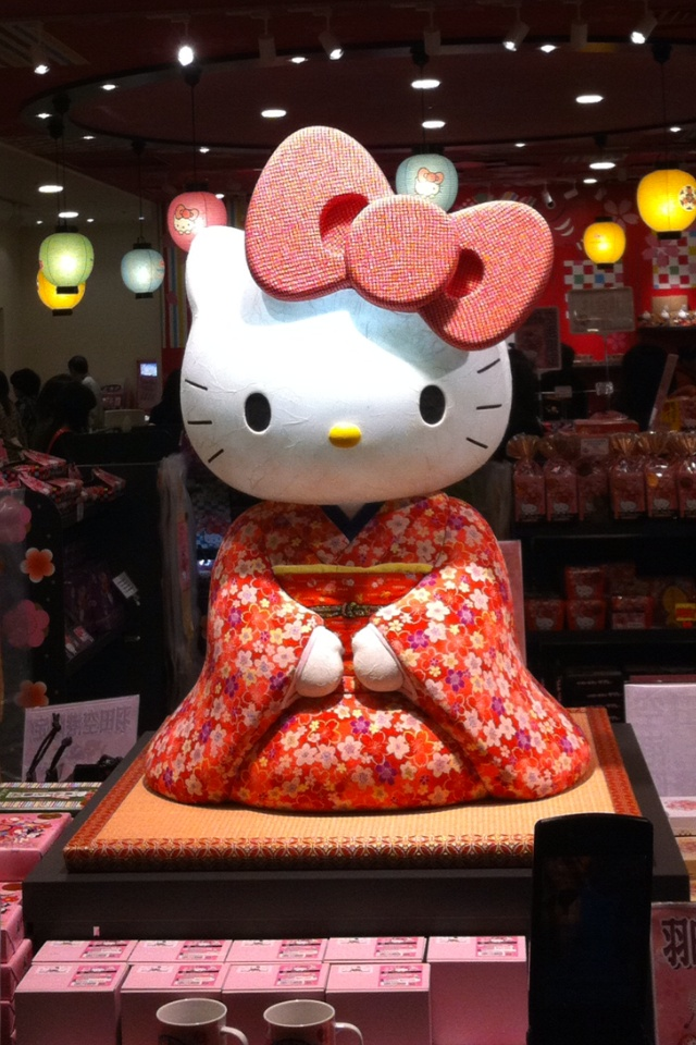 Hello Kitty JAPAN  In case anyone wonders why I love her so mcuh, we can blame it on exposure during early childhood