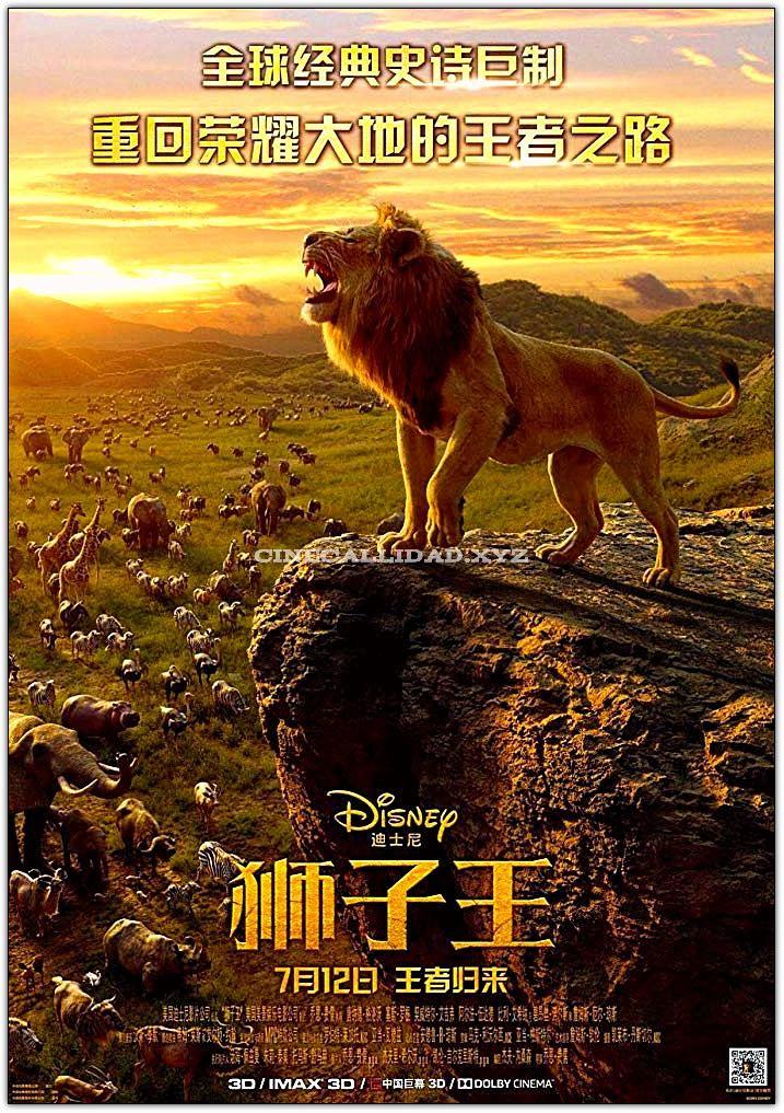 Pelicula Completa De El Rey Leon 2019 En Español Latino Lion King Watch The Lion King Lion King Movie