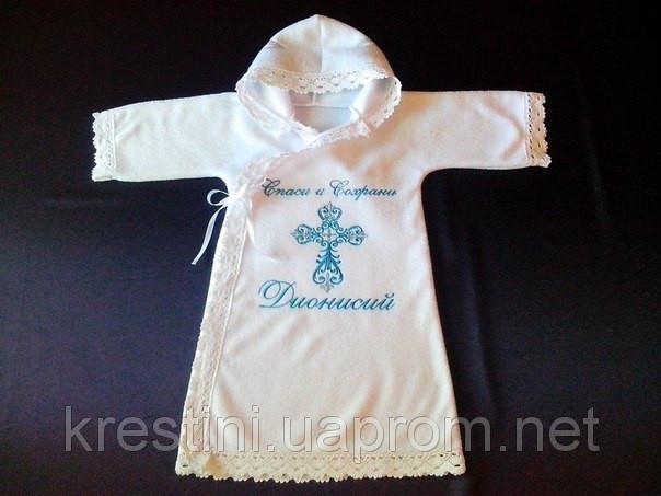 Платье для крестной купить киев
