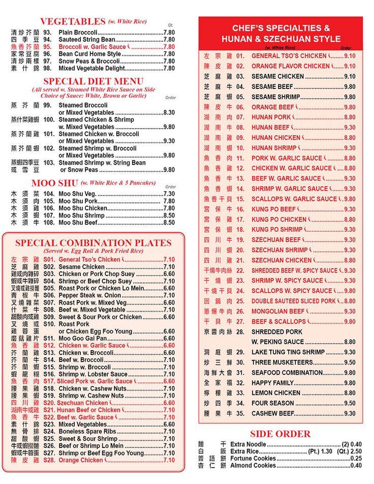 Peking Menu- Page 2 | Chinese/Vietnamese/Thai 標誌 | Pinterest