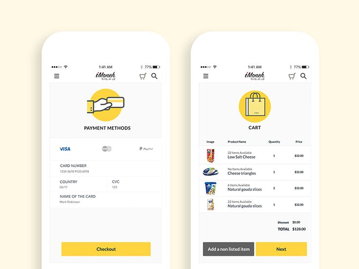 Hey friends, Here is an early concept for a supermarkets shopping app where a small supermarkets owners can easily create accounts on the App to manage their products & dealing with customers t...