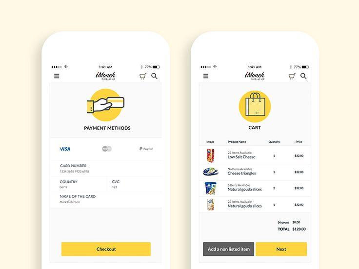 iMoneh Mobile App - Jordan by Ayman Shaltoni