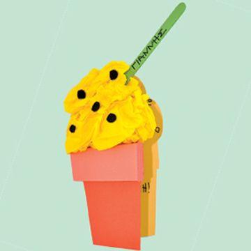 Πρόσκληση Παγωτό