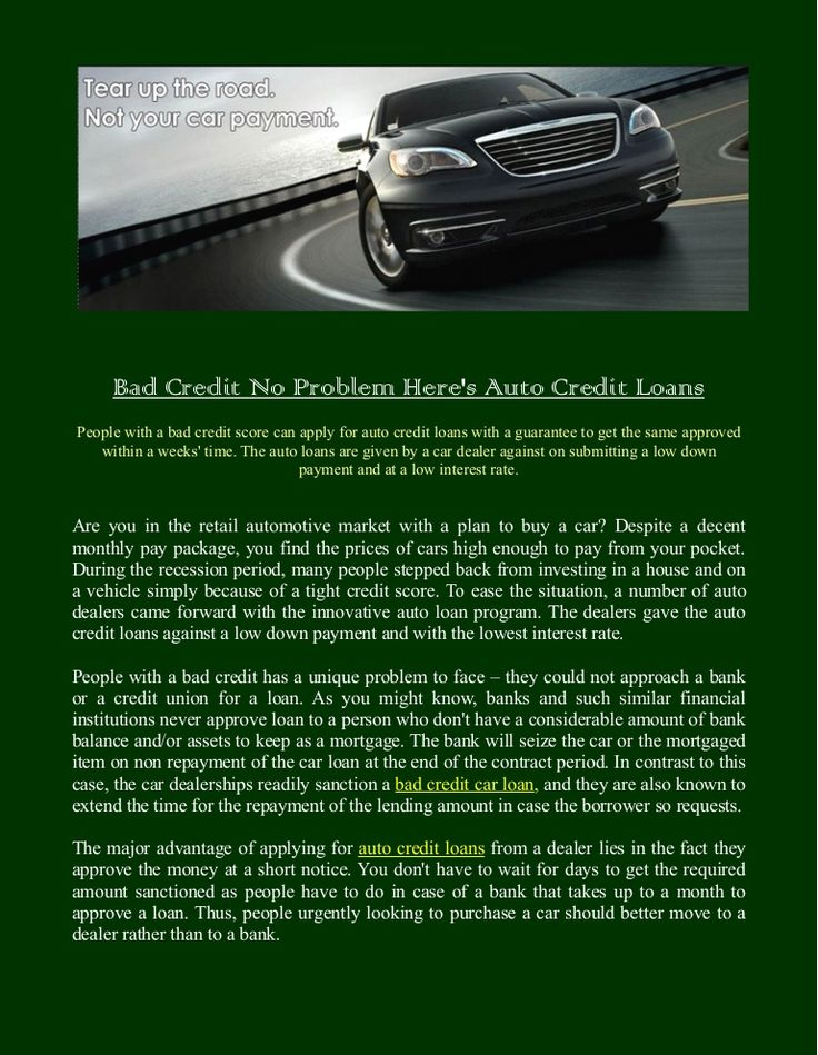 10 best auto credit loans images on pinterest credit loan autos and cars. Black Bedroom Furniture Sets. Home Design Ideas