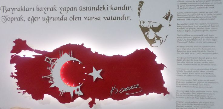 Ahşap İstiklal Marşı Yazılı Pano110 cm x 70 cm EBATINDA İSTİKLAL MARŞIMIZ YAZILI OLUP TÜRKİYE HARİTASI IŞIKLIDIR..