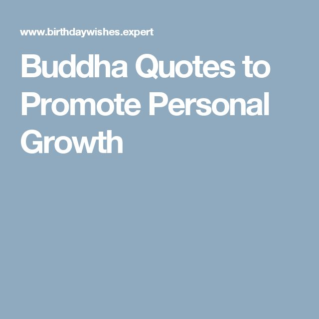 Great Personal Development Quotes: 1000+ Personal Growth Quotes On Pinterest