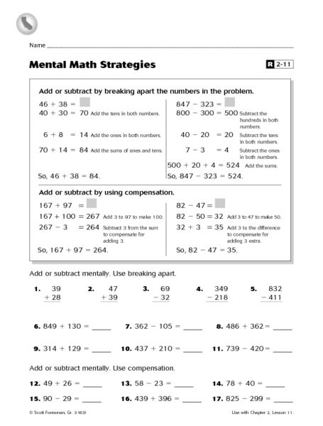 Mental Math Strategies Worksheet Lesson Planet School