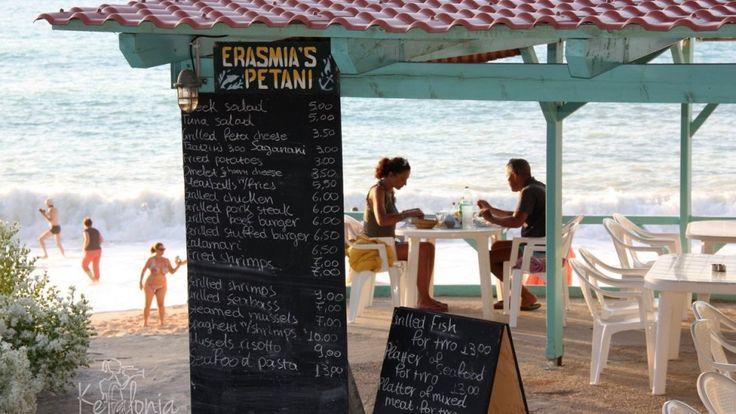 petani erasmias taverna