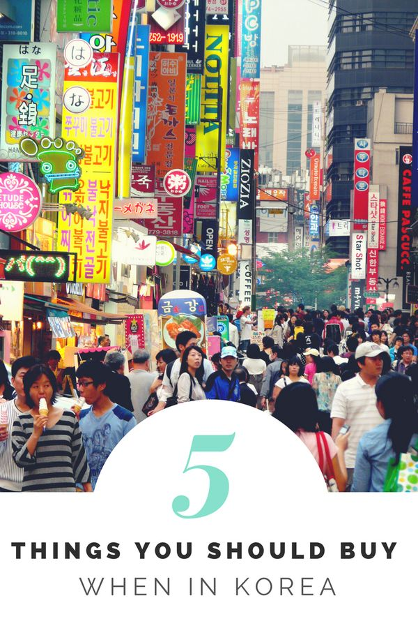 South Korea is a country famous for its music and pop culture. When traveling, there are a couple of items you absolutely must buy when in Korea!