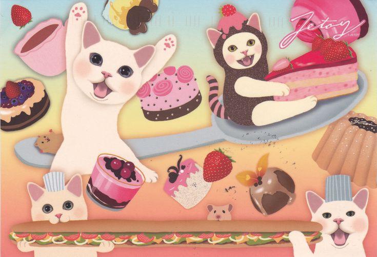 Jetoy Choo Choo kitties (and hamsters)