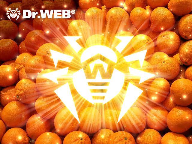 Поздравляем: завтра - Новый год по старому стилю! А стиль Dr.Web остается неизменным: безопасность - превыше всего! #DrWeb