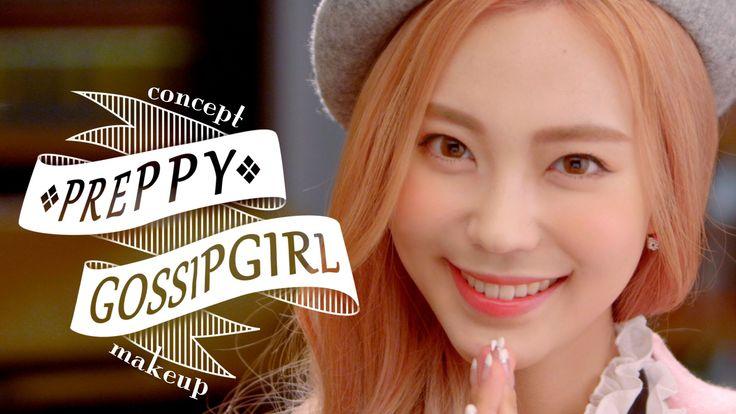 프레피 가십걸 메이크업 Preppy Gossipgirl Make-up (with Subs) | Heizle