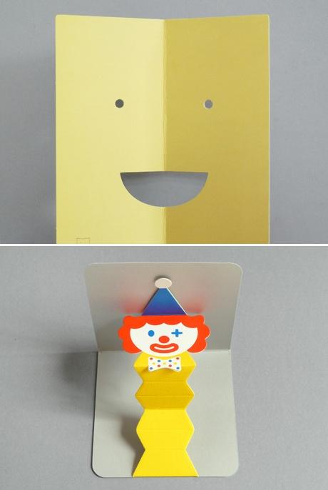 Pop up, fun cards