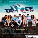 Days of Tafree Mp3 Songs Download In High Quality, Days of Tafree Mp3 Songs Download 320kbps Quality, Days of Tafree Mp3 Songs Download, Days of Tafree All Mp3 Songs Download, Days of Tafree Full Album Songs Download,Days of Tafree djmaza,Days of Tafree Webmusic,Days of Tafree songspk,Days of Tafree wapking,Days of Tafree waploft,Days of Tafree pagalworld