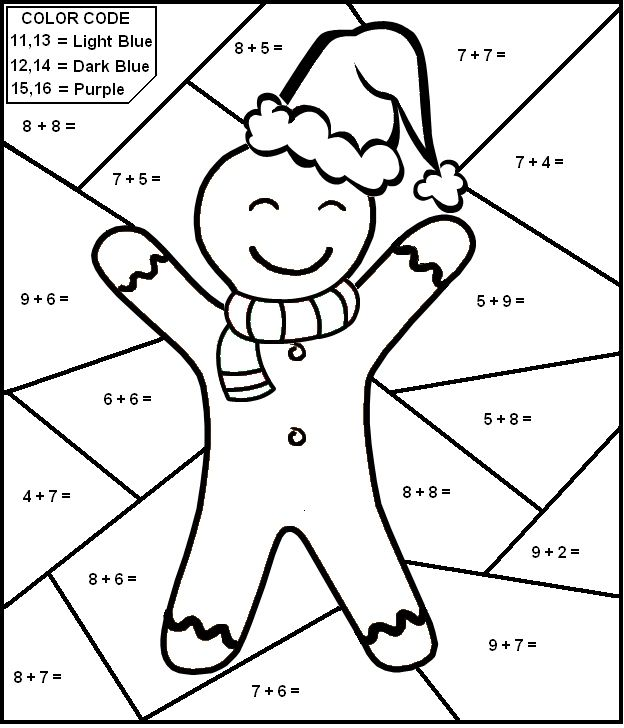 Color-by-Number Math worksheet - Gingerbread Man- first grade