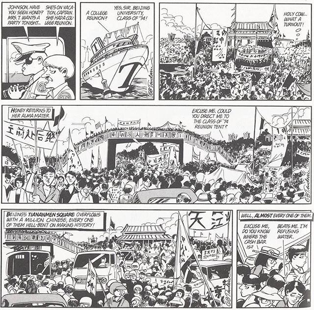 Doonesbury 1989 Had Some Dailies That Focused On Tiananmen Square