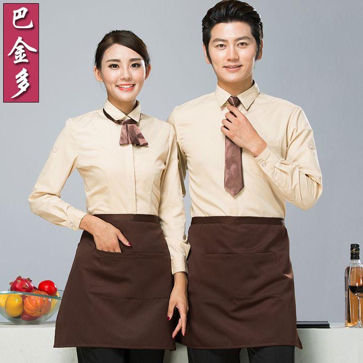 Tea cakes shop Cafe waiter uniforms Cyber Café coffee shop service working dress…