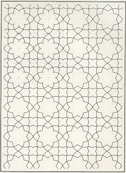 Pattern in Islamic Art - BOU 043