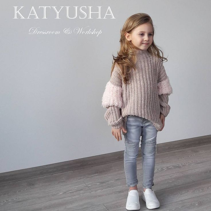 "246 Likes, 15 Comments - Katyusha Dressroom & Workshop (@katyushaworkshop) on Instagram: ""Soon Скоро #knittedfashion #katyushagirlfriend #knitting #hobby #handmade #knitfashion  #вязание…"""
