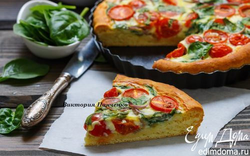 Пирог с помидорами и шпинатом | Кулинарные рецепты от «Едим дома!»