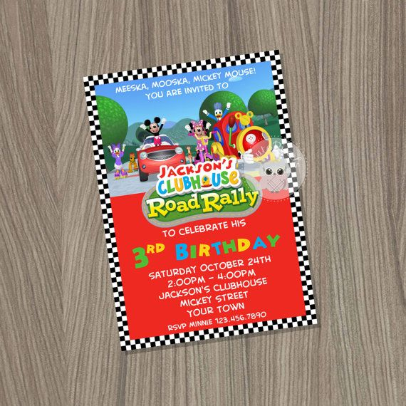 Mickey Mouse Road Rally Invitation Mickey Mouse Road by CutePixels